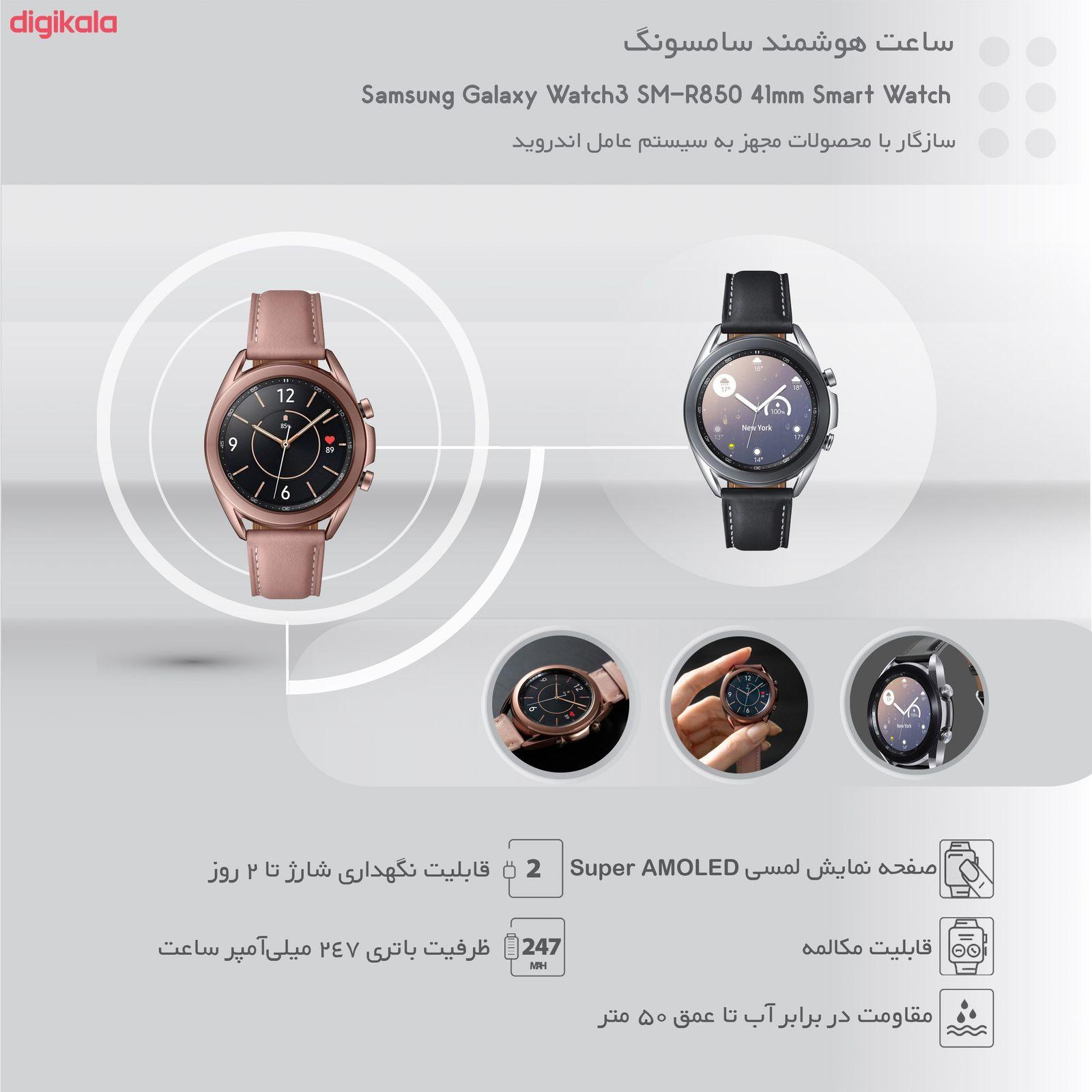 ساعت هوشمند سامسونگ مدل Galaxy Watch3 SM-R850 41mm main 1 4