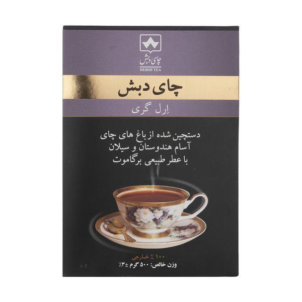 چای ارل گری چای دبش - 500 گرم