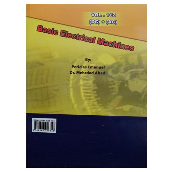 کتاب مبانی ماشین های الکتریکی اثر پریسلس امانوئل انتشارات جهاد دانشگاهی