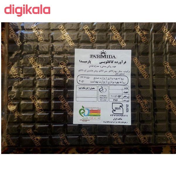 شکلات شیرین پارمیدا - 1000 گرم main 1 1