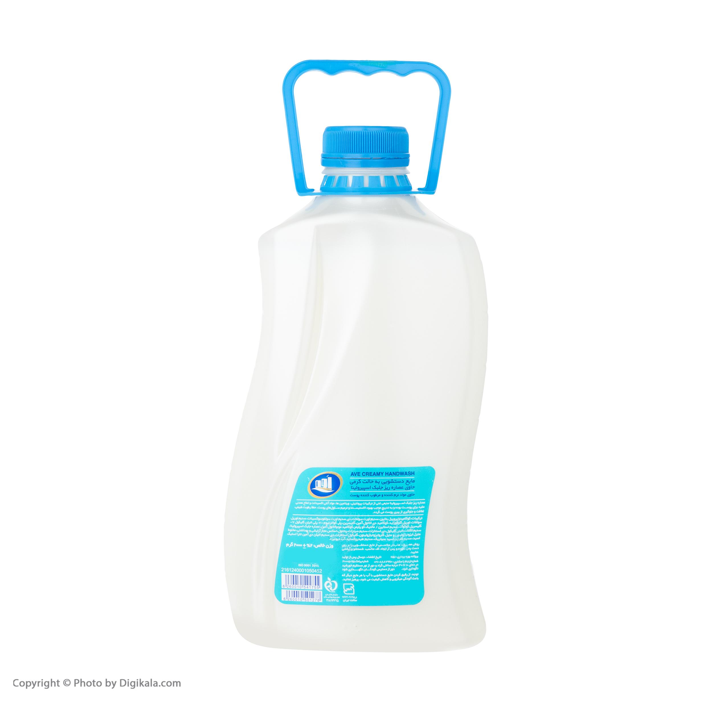 مایع دستشویی کرمی اوه مدل Espirolina مقدار 2000 گرم main 1 2