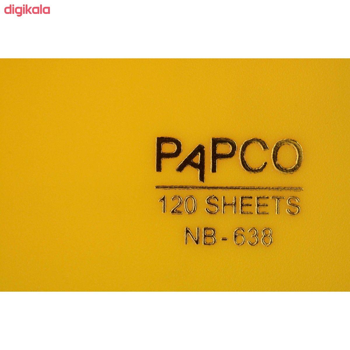 دفتر یادداشت 120 برگ پاپکو مدل  NB-638 کد HT01 main 1 3