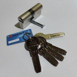سیلندر قفل کالی مدل 164SNCE