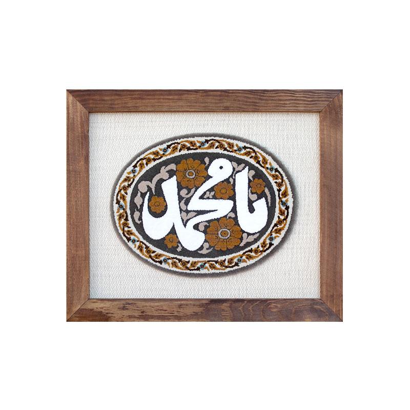تابلو فرش ماشینی طرح یا محمد کد 10