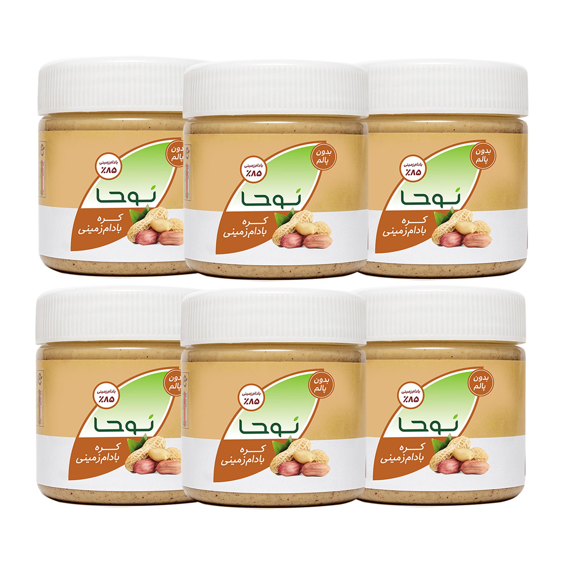 کره بادام زمینی ساده نوحا ساده - 250 گرم بسته 6 عددی