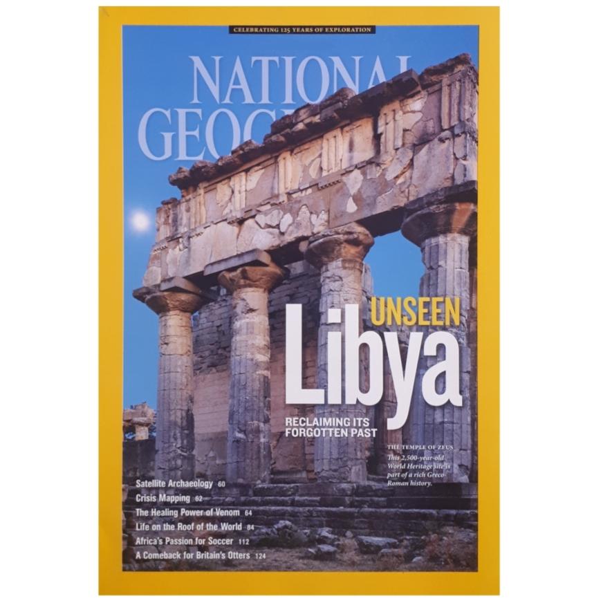 مجله نشنال جئوگرافيك فوريه 2013
