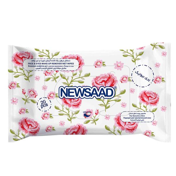 دستمال مرطوب نیوساد مدل Sensitive Skin بسته 20 عددی