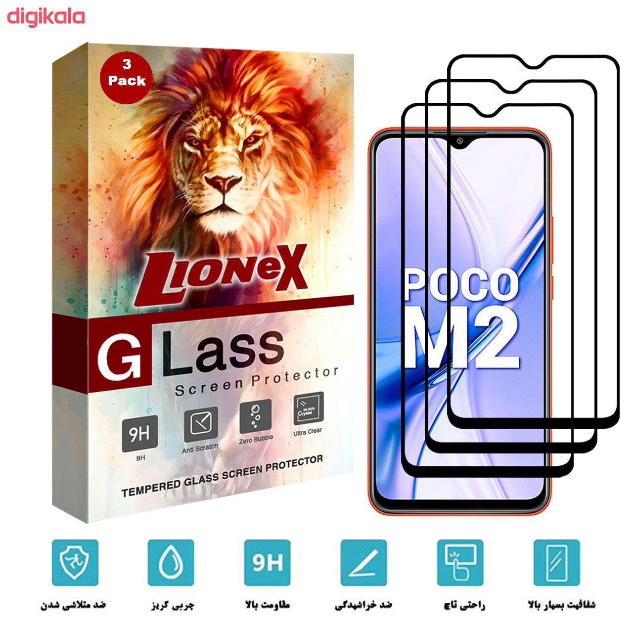 خرید اینترنتی با تخفیف ویژه محافظ صفحه نمایش سرامیکی لایونکس مدل CRM مناسب برای گوشی موبایل شیائومی Poco M2 بسته سه عددی