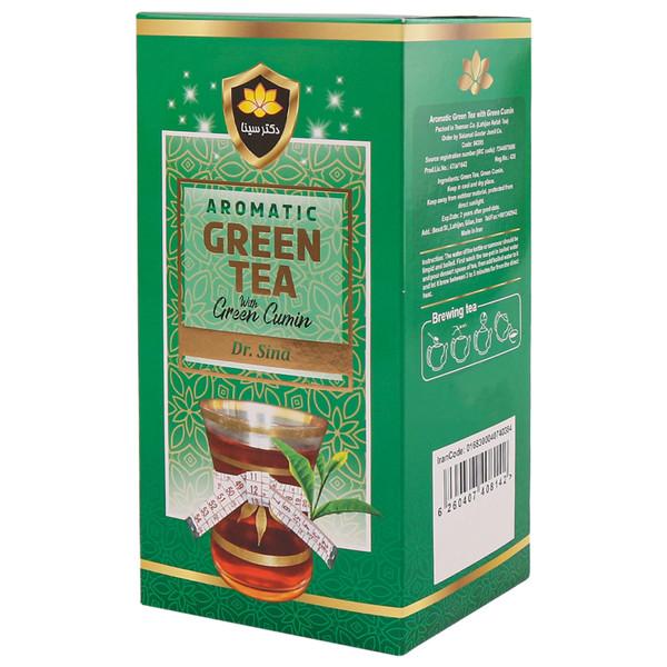 چای سبز دکتر سینا - 250 گرم