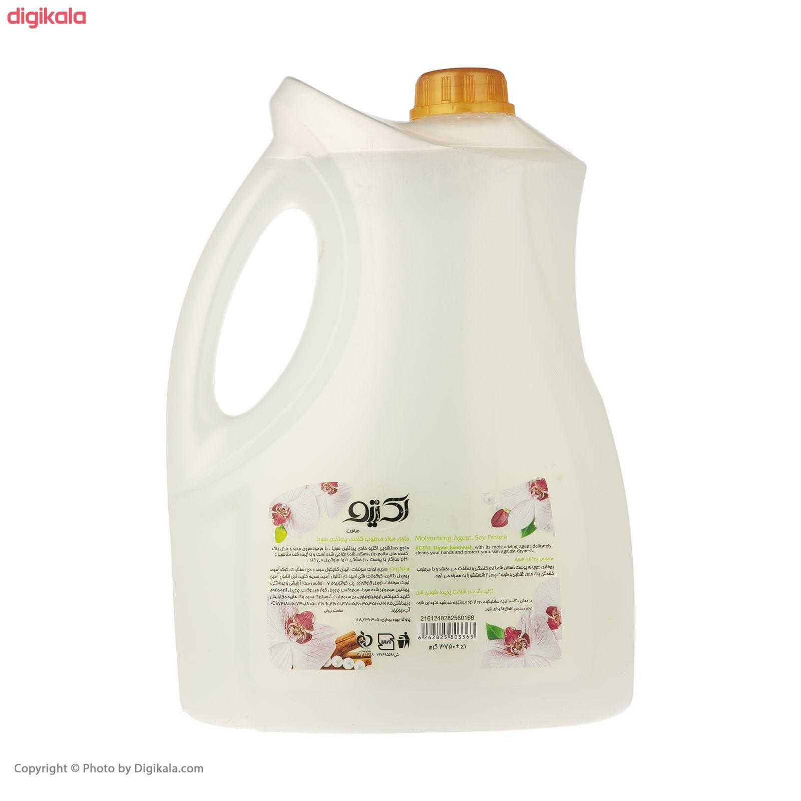 مایع دستشویی اکتیو مدل Orchid & Cinnamon مقدار 3.75 کیلوگرم main 1 1