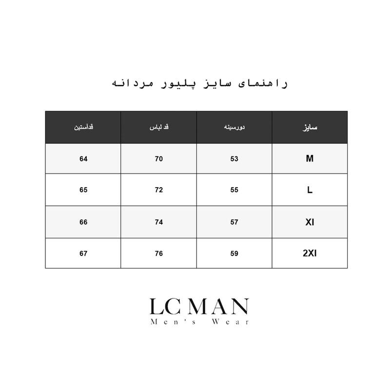 پلیور مردانه ال سی من مدل 09165827-CRIMSON
