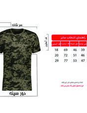 ست تی شرت و شلوار مردانه کد 111213-3 -  - 8
