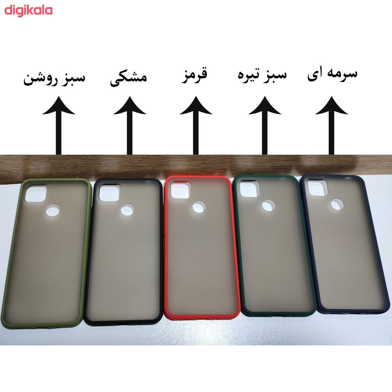 کاور مدل PM مناسب برای گوشی موبایل شیائومی Redmi 9C main 1 1