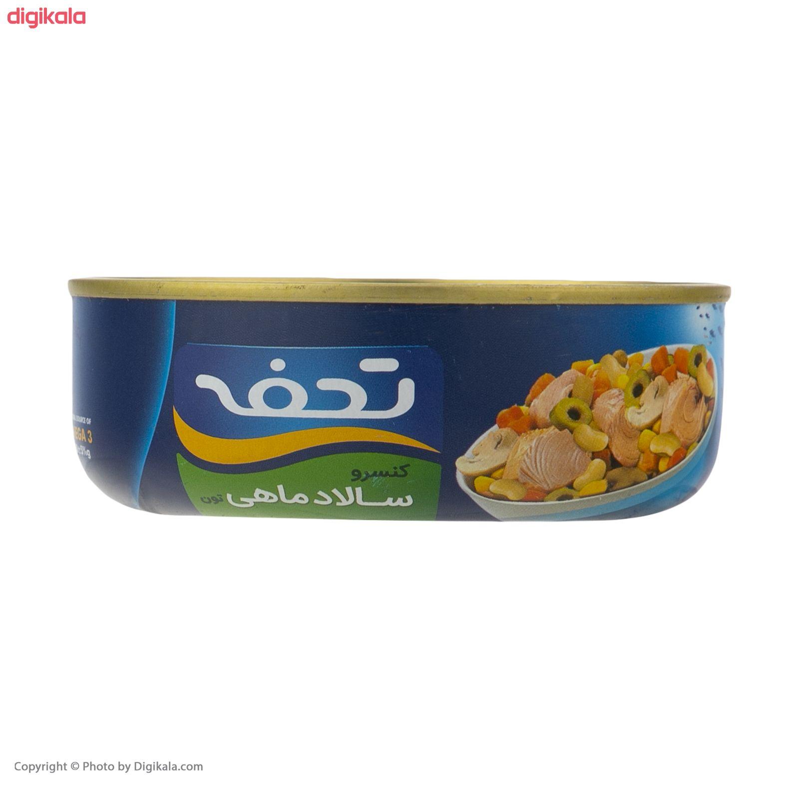 کنسرو سالاد ماهی تون تحفه - 160 گرم main 1 3