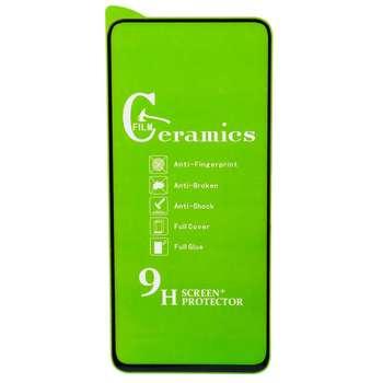 محافظ صفحه نمایش مدل CF9 مناسب برای گوشی شیائومی Redmi Note 9S