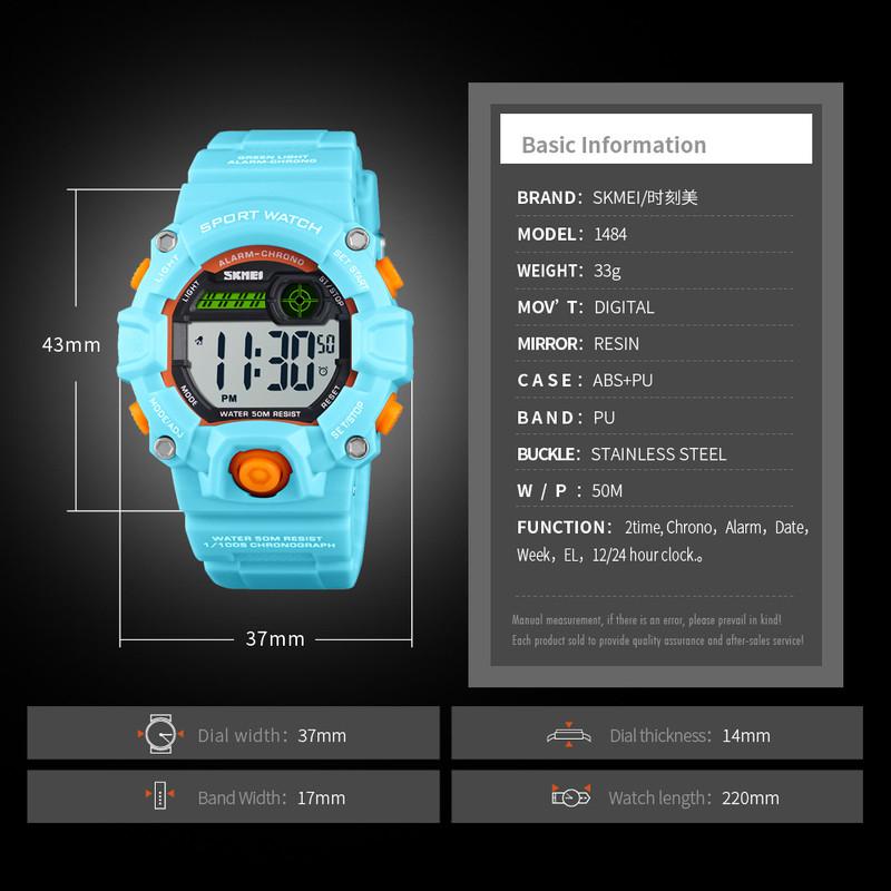 ساعت مچی دیجیتال اسکمی مدل 1484A-NP