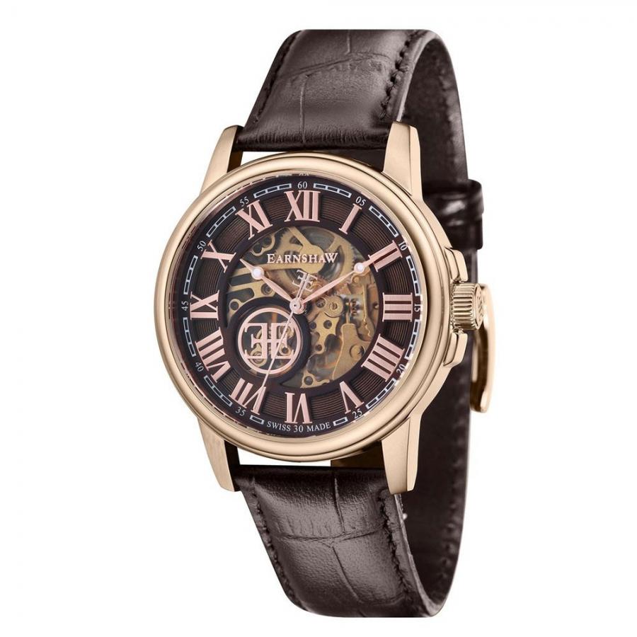 ساعت مچی عقربه ای مردانه ارنشا مدل ES-0028-04