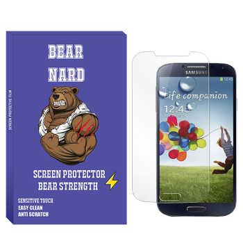 محافظ صفحه نمایش برنارد مدل SDB-01 مناسب برای گوشی موبایل سامسونگ Galaxy S4