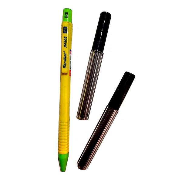 مداد نوکی 2.0 میلیمتری پارسیکار مدل JM805 به همراه نوک