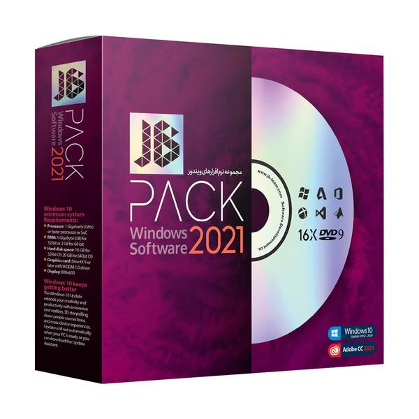 مجموعه نرم افزاری JB Pack 2021 نشر جی بی تیم