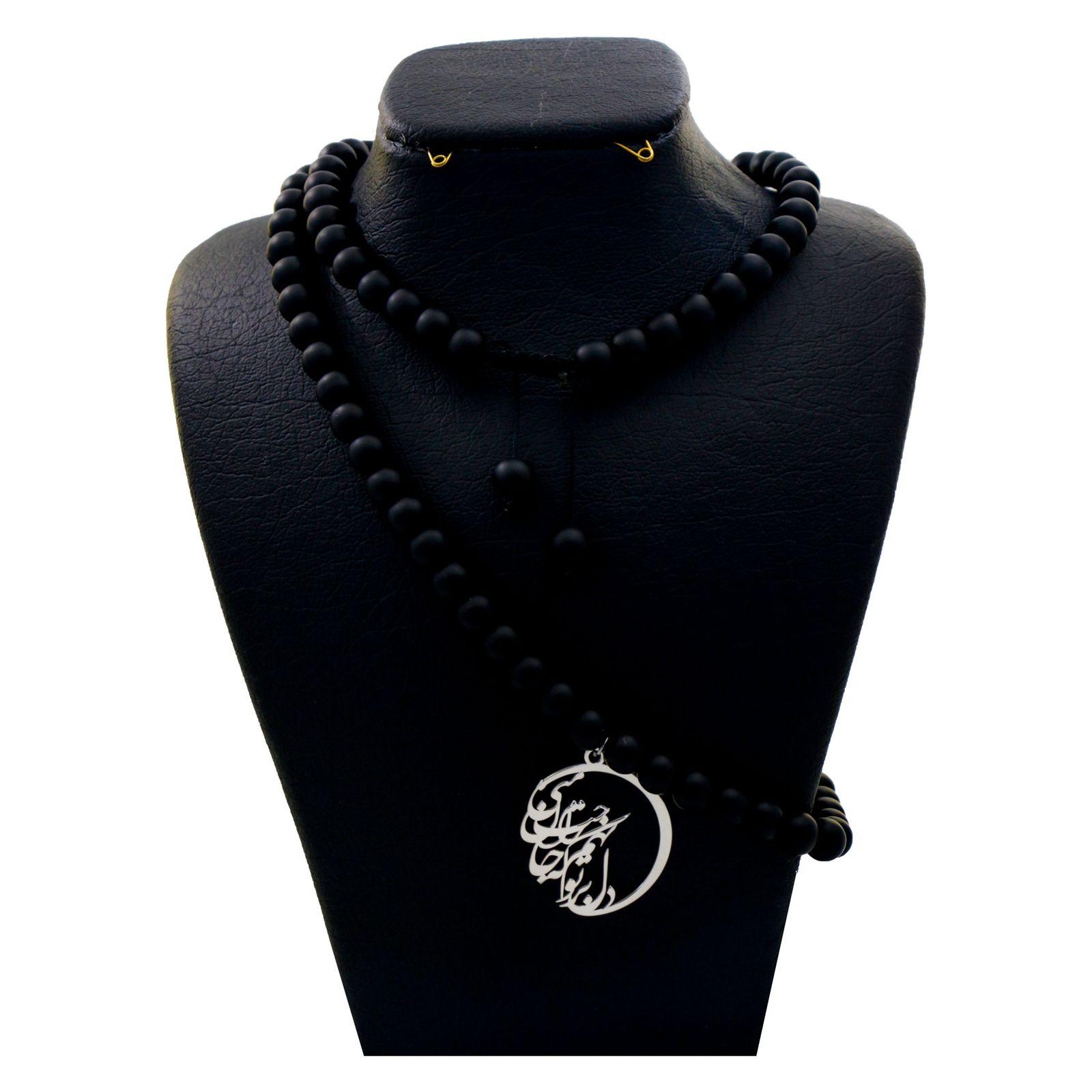 گردنبند نقره زنانه دلی جم طرح دل بر تو نهم  کد D 54 -  - 3