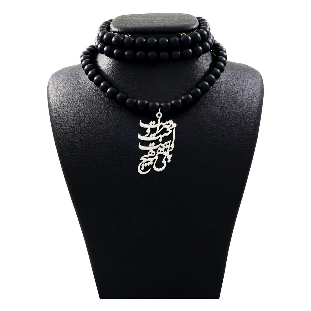 گردنبند نقره زنانه دلی جم طرح مهر است و محبت است و باقی  همه هیچ کد D 89