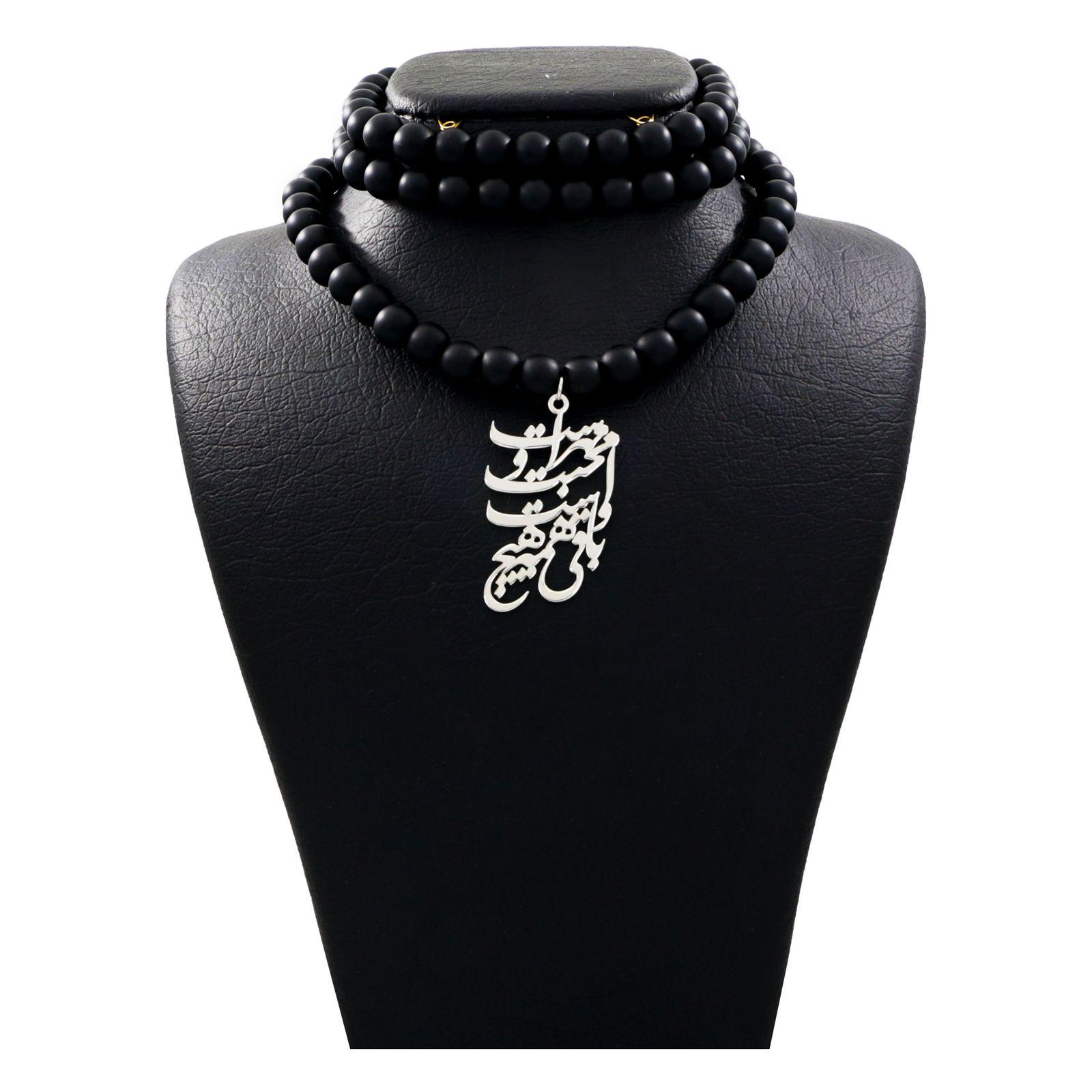 گردنبند نقره زنانه دلی جم طرح مهر است و محبت است و باقی  همه هیچ کد D 89 -  - 2