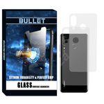 محافظ پشت گوشی بولت مدل BTI-02 مناسب برای گوشی موبایل هوآوی P30 LITE بسته دو عددی