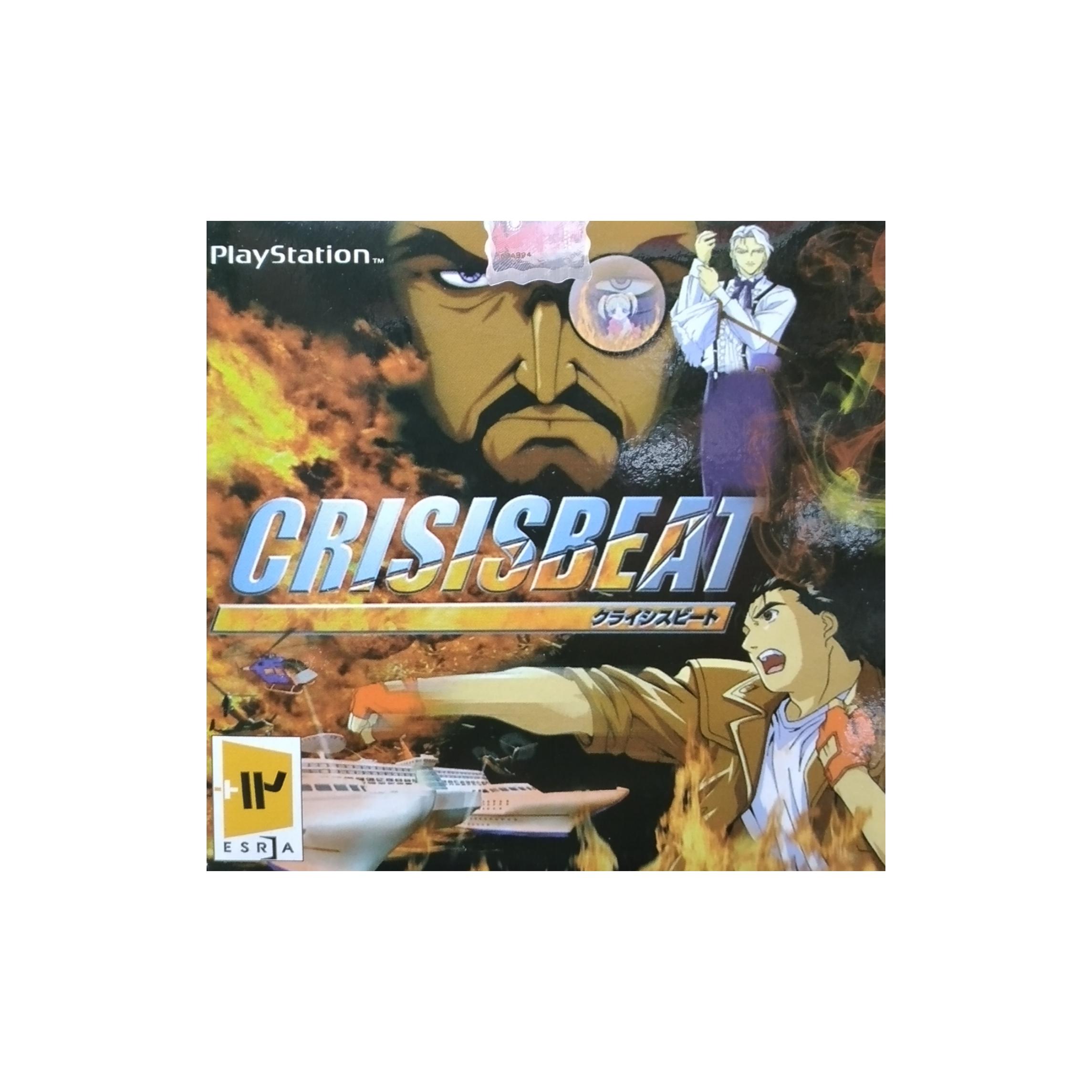 بازی CRISISBEAT مخصوص PS1