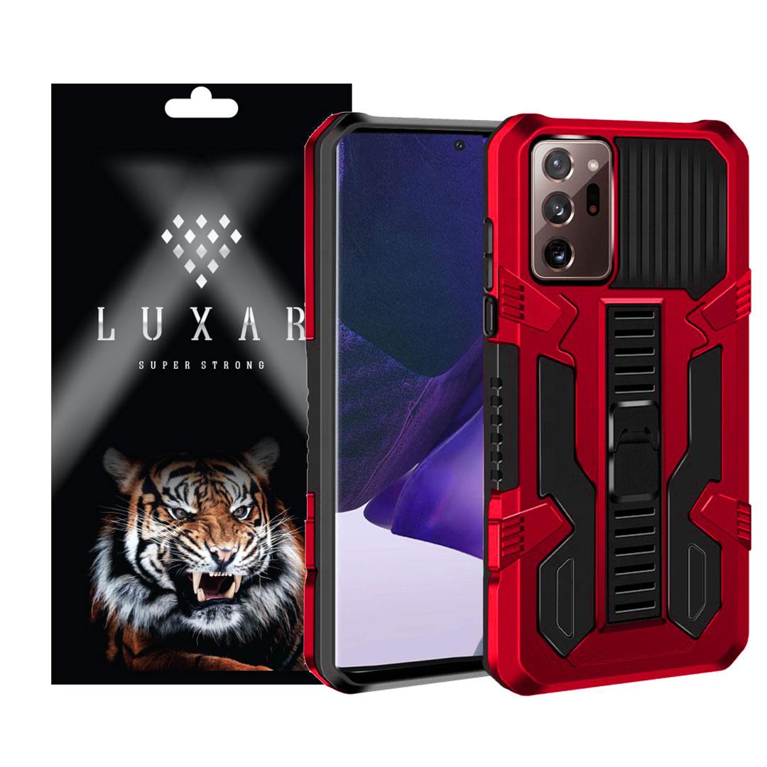 کاور لوکسار مدل kikstand-100 مناسب برای گوشی موبایل سامسونگ Galaxy Note 20 Ultra