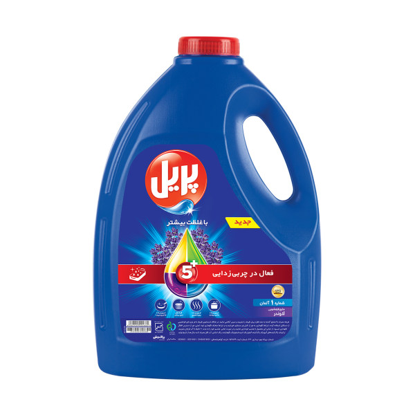 مایع ظرفشویی پریل 5+ با رایحه لاوندر مقدار 3.75 کیلوگرم