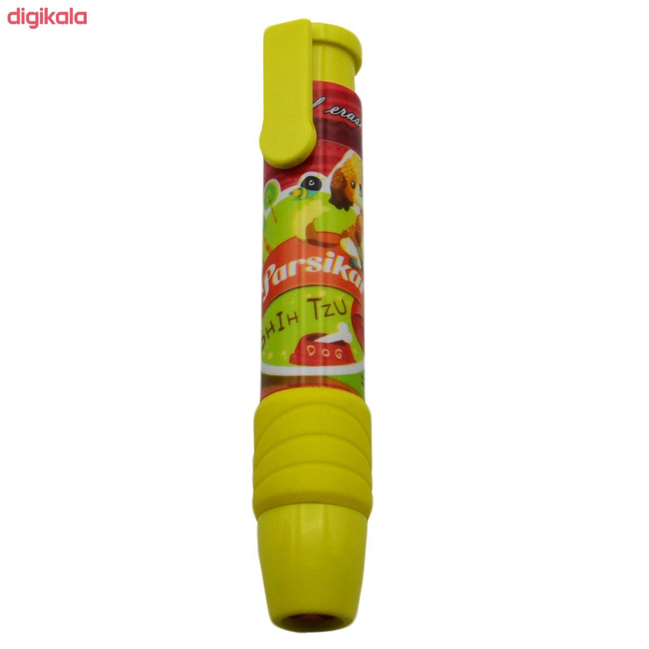 پاک کن مدادی پارسیکار کد 4001 main 1 2