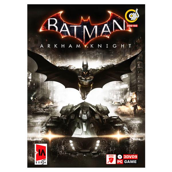 بازی Batman Arkham Knight مخصوص PC نشر گردو