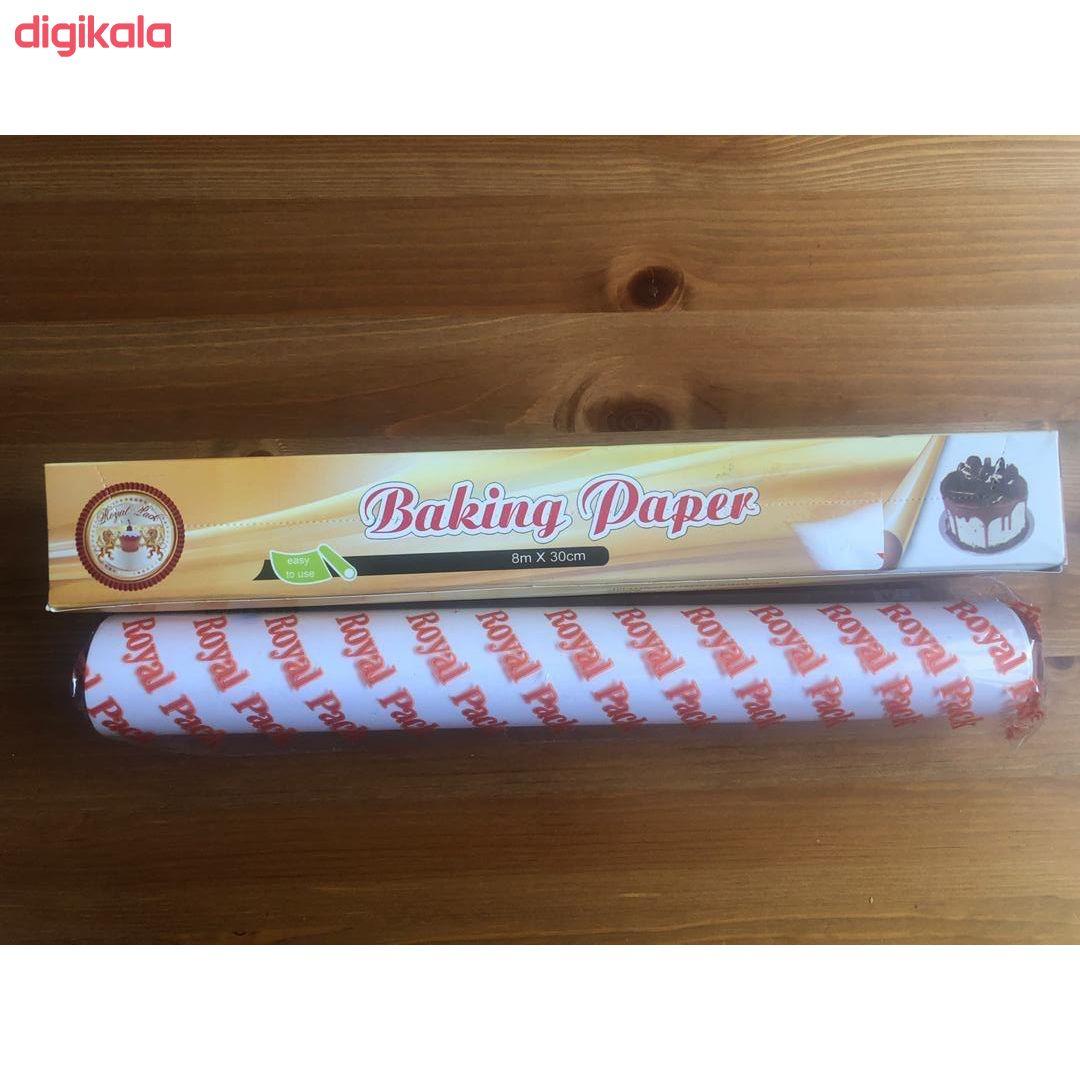 کاغذ شیرینی پزی رویال پک کد 830 main 1 15