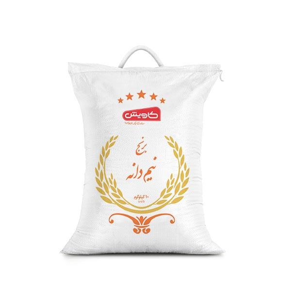 برنج نیم دانه کاویش - 10 کیلوگرم