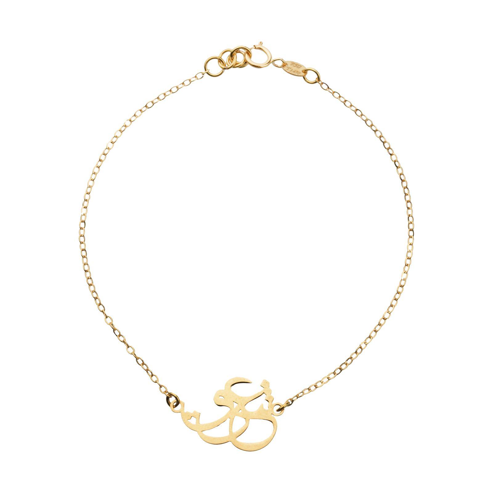 دستبند طلا 18 عیار زنانه میو گلد مدل GD606 -  - 2