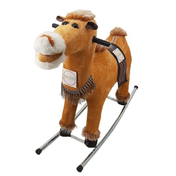 راکر کودک سی بن مدل شتر