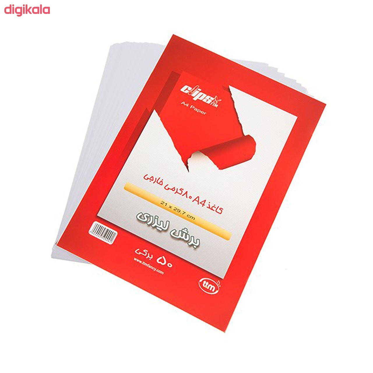 کاغذ A4 کلیپس 80 گرمی بسته 50 عددی main 1 1