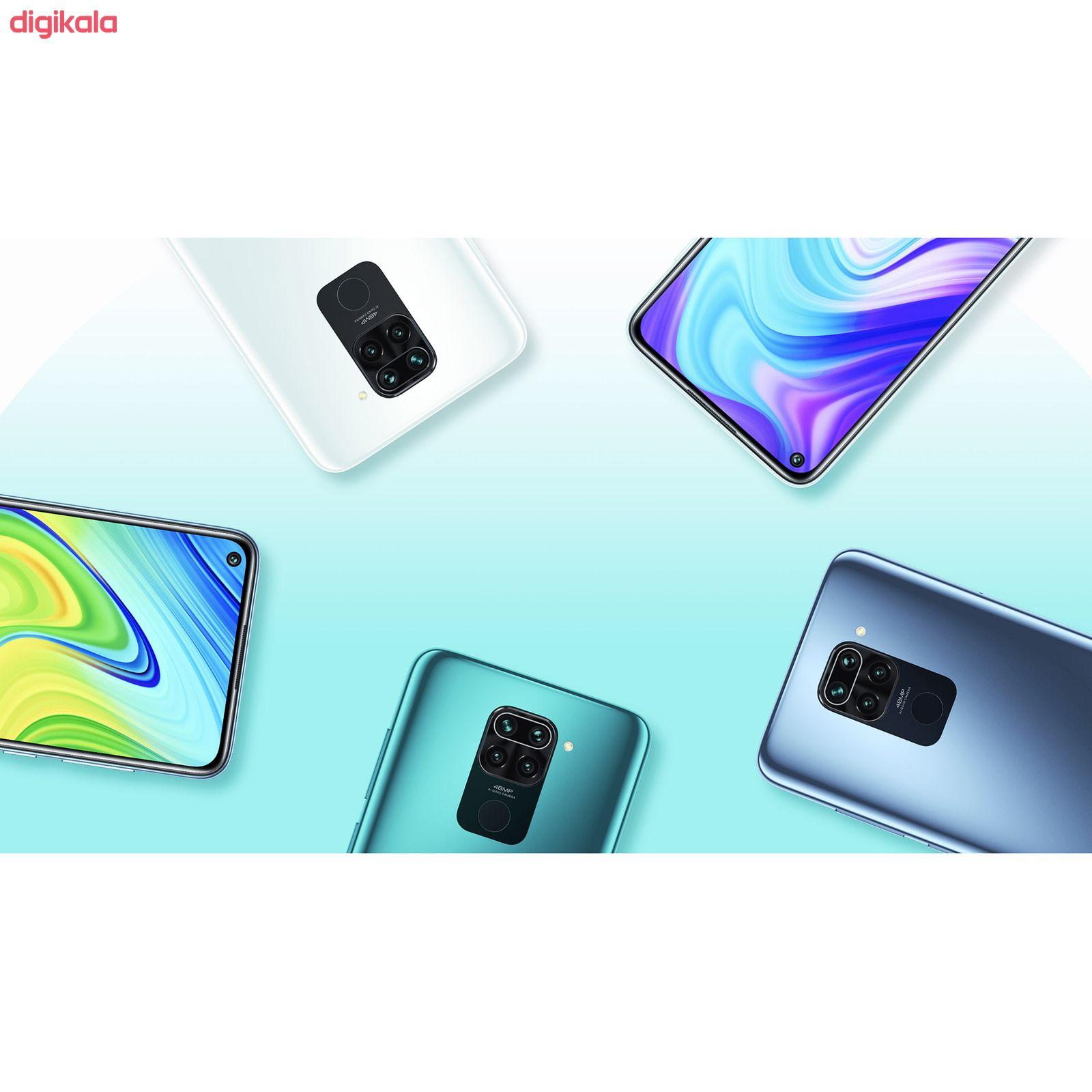 گوشی موبایل شیائومی مدل Redmi Note 9 M2003J15SG دو سیم کارت ظرفیت 128 گیگابایت و رم ۴ گیگابایت