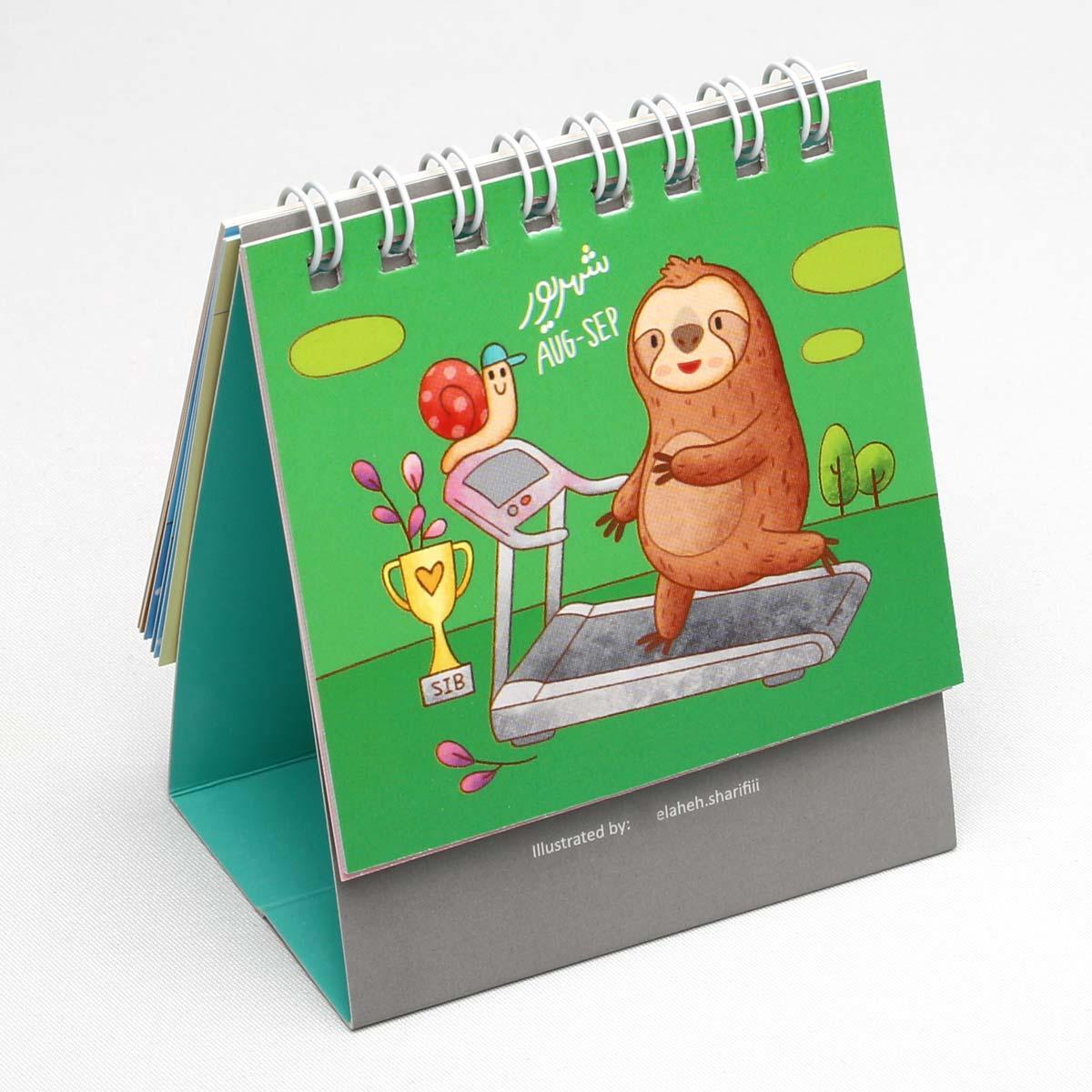 تقویم رومیزی 1400 انتشارات سیبان مدل TMBL thumb 2 6
