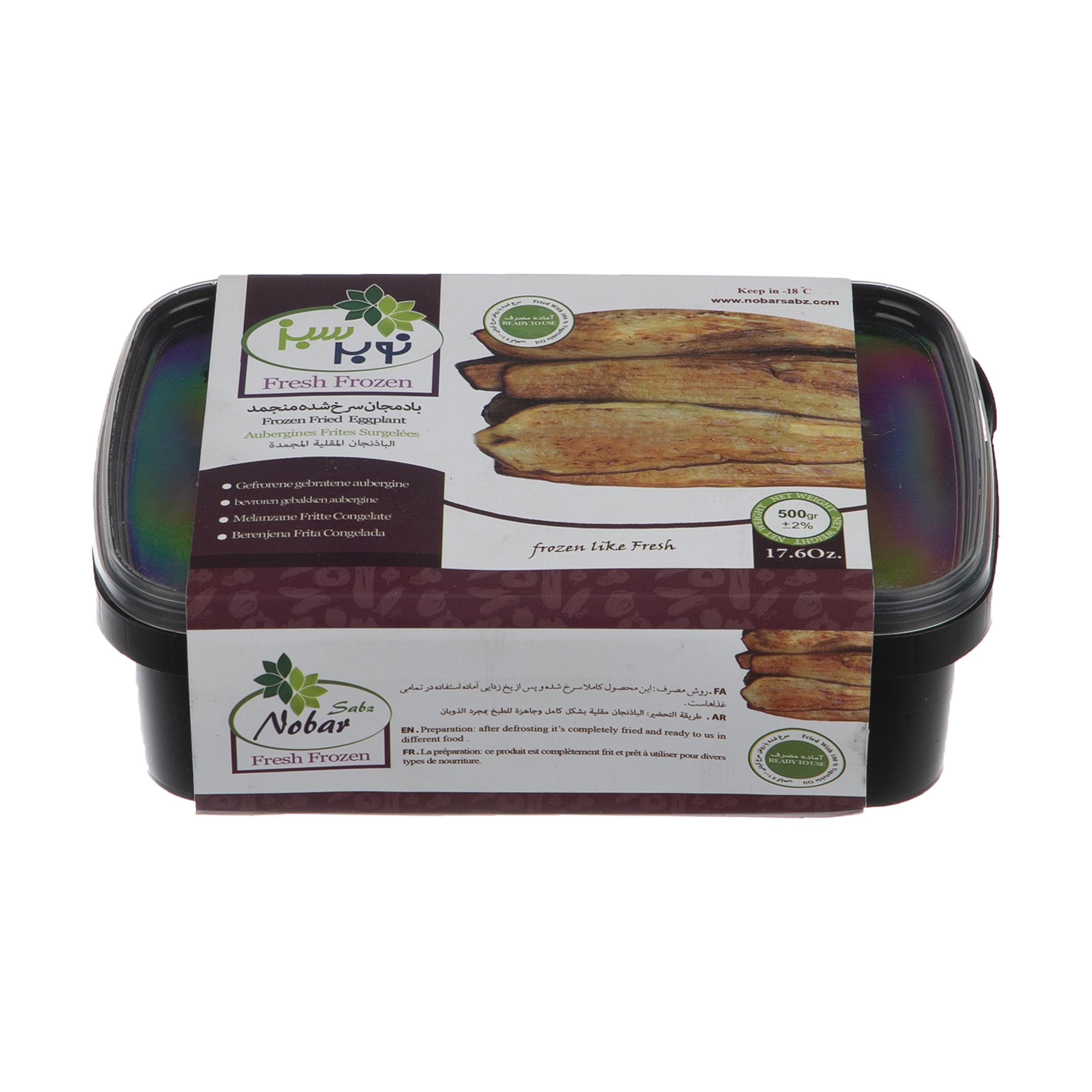 بادمجان سرخ شده منجمد نوبر سبز مقدار 500 گرم