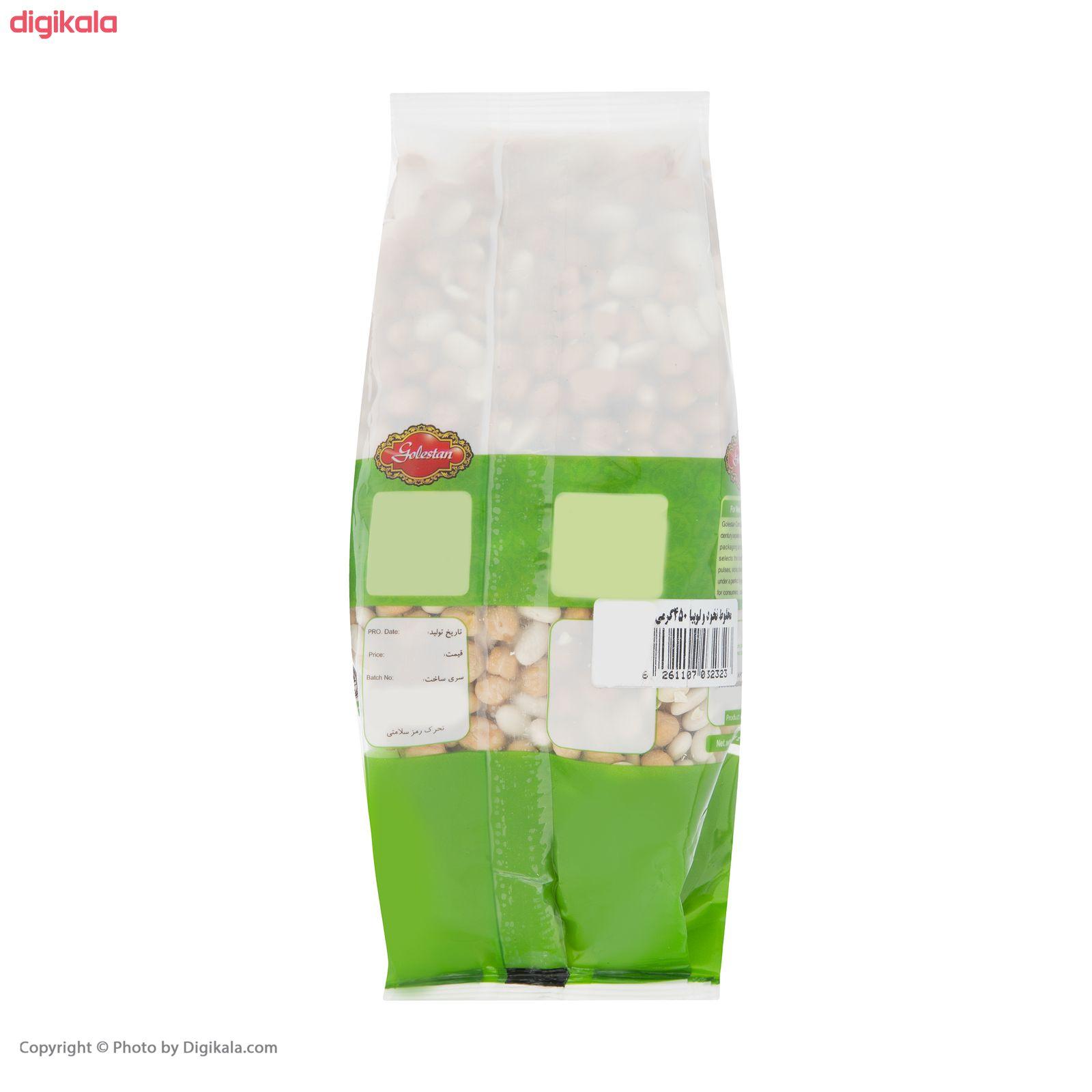 نخود و لوبیا گلستان مقدار  450 گرم main 1 2