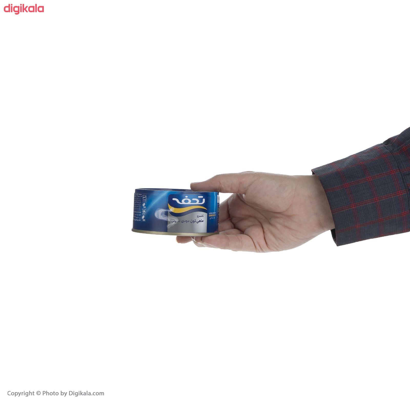 کنسرو ماهی تون دودی در روغن تحفه - 180 گرم main 1 3