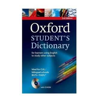 کتاب Oxford Students Dictionary اثر جمعی از نویسندگان انتشارات Oxford