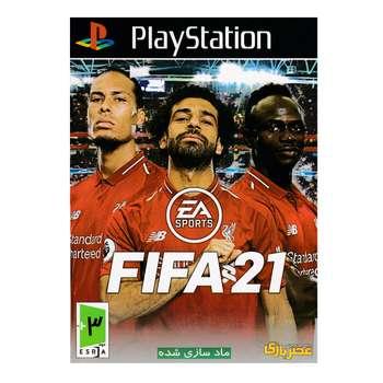 بازی FIFA21 مخصوص ps1 نشر عصر بازی