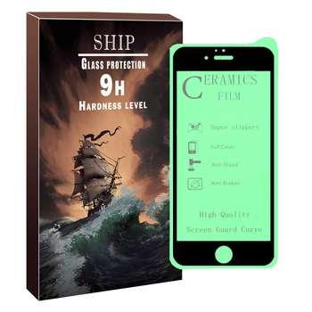 محافظ صفحه نمایش شیپ مدل shcrm-01 مناسب برای گوشی موبایل اپل Iphone SE 2020