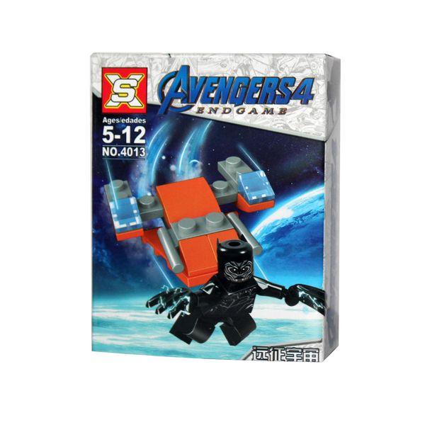 ساختنی اس ایکس مدل  قهرمانان کد 4013-2