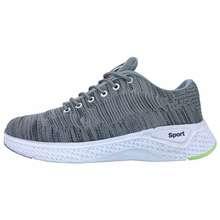 کفش مخصوص پیاده روی مردانهکفش سعیدی کد mu 100