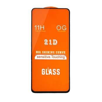 محافظ صفحه نمایش مدل F21pr مناسب برای گوشی موبایل شیائومی Redmi Note 9 Pro
