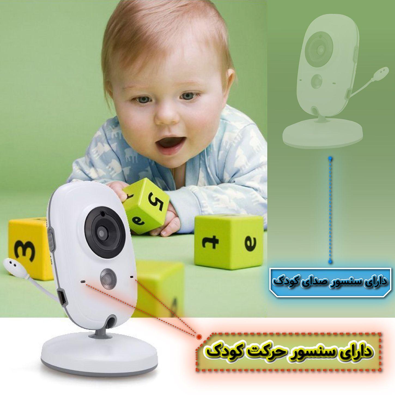 پیجر تصویری کودک مام مدل TVB-6020 main 1 12